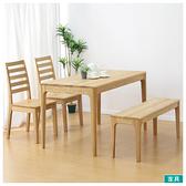 ◎實木餐桌椅四件組 VIK130 NA 梣木 NITORI宜得利家居