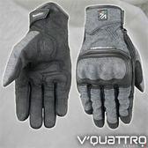 【東門城】V QUATTRO_RAW_義大利設計_法國進口人身部品_牛仔Carbon防摔手套