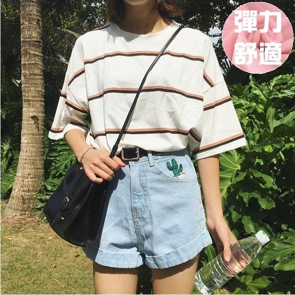 EASON SHOP(GU7119)撞色橫條紋前短後長側開衩圓領短袖T恤女上衣服落肩五分袖內搭衫寬鬆顯瘦素色棉T