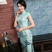 性感旗袍 新夏民族風優雅連衣裙女子修身禮服復古顯瘦短袖2 GB671『優童屋』