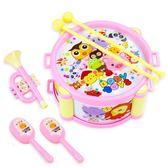 寶寶益智玩具 男孩女孩拍拍鼓 嬰兒玩耍樂器玩具《印象精品》yq97