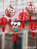 2020鼠年元旦新年裝飾春節過年場景布置掛件幼兒園吊飾小燈籠掛飾AQ  完美居家生活館