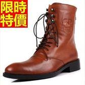 馬丁靴-真皮革流行別緻帥氣英倫風男中筒靴2款63ac18[巴黎精品]