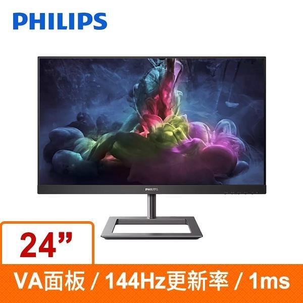 PHILIPS 24型 242E1GAJ(黑)(寬)螢幕顯示器