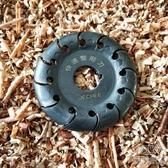 快速整形角磨機木工鋸片茶盤具雕刻打底粗整修型切 優尚良品YJT