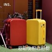 行李箱女小清新可愛韓版密碼箱大容量拉桿箱網紅新款24寸旅行箱子 居家物語