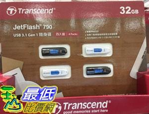 [COSCO代購] C119865 TRANSCEND USB 32GB四入裝 USB 3.1 GEN 1隨身碟最高讀100寫25MB/S