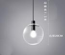 北歐餐廳吧臺燈現代簡約單頭創意個性奶茶網紅店泡泡玻璃球小吊燈 亞斯藍