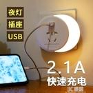 歐普小夜燈臥室床頭插座式插電節能嬰兒喂奶護眼睡眠台燈光控感應 3C優購