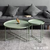 茶几 茶几北歐邊幾圓形茶几簡約現代小戶型創意茶几組合家具 MKS 微微家飾