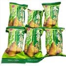 日香冬筍餅乾 600g【47109530...