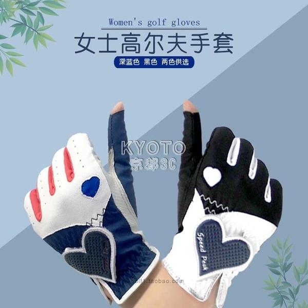 新女士高爾夫手套韓版露指手套心形魔術貼進口PU防滑耐磨雙手 【快速出貨】