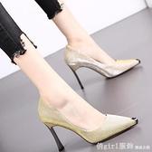 高跟鞋女細跟2020秋季新款尖頭淺口職業網紅百搭法式少女性感單鞋 618購物節
