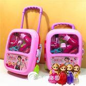 兒童玩具女孩化妝盒仿真過家家梳妝臺收納