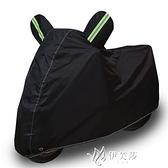 雅馬哈摩托車踏板車通用加厚專用車罩防雨蓬防塵防曬車衣車套 【快速出貨】