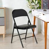 靠背摺疊椅子家用便攜簡易電腦椅凳子座椅餐椅會議辦公培訓椅跳舞【聖誕節提前購