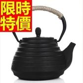 日本鐵壺-品茗南部鐵器水甘潤必備茶壺63f18【時尚巴黎】