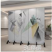 屏風隔斷牆裝飾客廳酒店摺疊行動辦公室簡約現代雙面l折屏 3C WD
