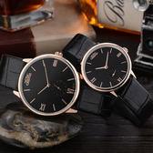 男女韓版超薄時尚潮流情侶錶皮帶學生復古簡約石英錶《印象精品》p63