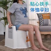 坐便器 加高加厚防滑可行動馬桶坐便器便攜式孕婦老人塑料坐便椅 mks 阿薩布魯