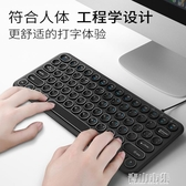 有線鍵盤航世筆記本電腦外接有線鍵盤復古靜音迷你超薄巧克力台式便攜免運  全館免運
