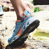 戶外休閒徒步登山鞋輕便透氣網面運動男鞋情侶速干涉水漂流溯溪鞋