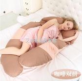 孕婦枕頭護腰側睡枕U型枕多功能孕婦用品純棉護腰托腹抱枕側臥枕「艾尚居家館」