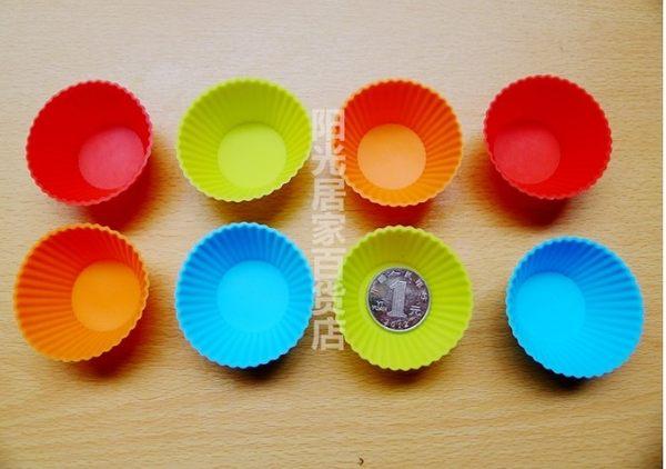 [協貿國際]  8個裝3cm迷你矽膠蛋糕模具