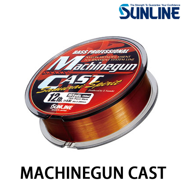 漁拓釣具 SUNLINE MACHINEGUN CAST #8LB - #12LB (尼龍線)