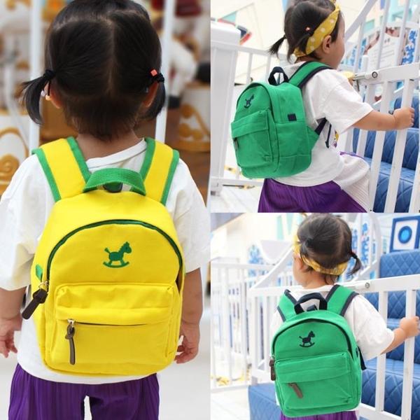 兒童書包幼兒園1-3-5-6歲男女童可愛寶寶書包嬰幼兒防走失背包潮 降價兩天