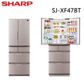 【SHARP夏普】465L日製變頻六門冰箱 SJ-XF47BT