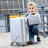 行李箱 子母女24寸學生拉桿箱萬向輪網紅旅行箱男潮韓版密碼皮箱包