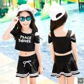 兒童泳衣 女孩分體裙式泳裝韓國中大童運動款可愛公主游泳裝 小天使