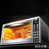 220V烤箱家用烘焙多功能全自動小蛋糕電烤箱38升大容量 qf24642【MG大尺碼】