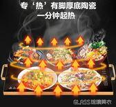 暖能135°C方形飯菜220v保溫板家用暖菜板熱菜板保溫板加熱菜板暖菜寶220vYYP  琉璃美衣