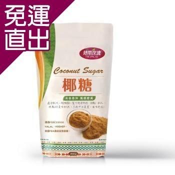 幸福小胖 熱帶玫瑰天然椰糖 6包 200公克/袋【免運直出】