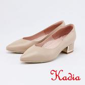 kadia.OL首選尖頭金屬粗跟鞋(0055-30杏色)