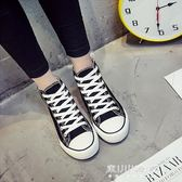 春季潮鞋新款韓版百搭帆布鞋男板鞋子低筒休閒鞋夏季布鞋