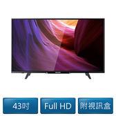 【輸入折扣碼S3000再折】Philips 43PFH5200/96 43型 液晶電視 視訊盒 【無安裝服務】