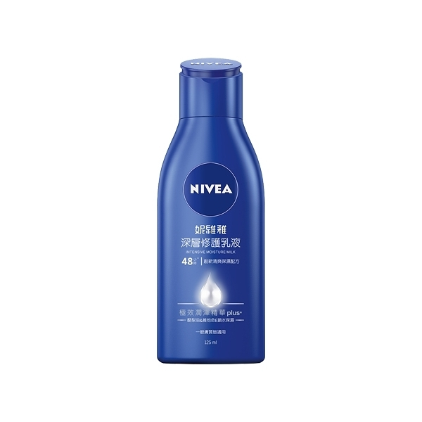 NIVEA妮維雅 深層修護潤膚乳液(125ml)【小三美日】