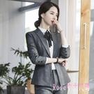 OL職業小西裝外套新款韓版氣質灰色長袖西...