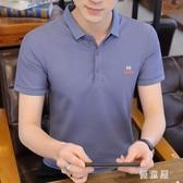 男裝polo衫 夏季襯衫領男士短袖t恤韓版潮流有帶領半袖體恤衫 BT22310『優童屋』
