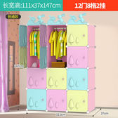 兒童衣櫃 12門8格卡通經濟型簡約現代嬰兒衣櫥塑料簡易組裝寶寶收納igo 寶貝計畫