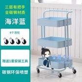 推車置物架 小推車廚房置物架帶輪行動落地用兒童收納架多層衛生間儲物架T
