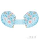孕婦枕頭護腰側睡枕臥枕U型托腹墊子睡覺神器抱枕懷孕期必備用品CY『小淇嚴選』