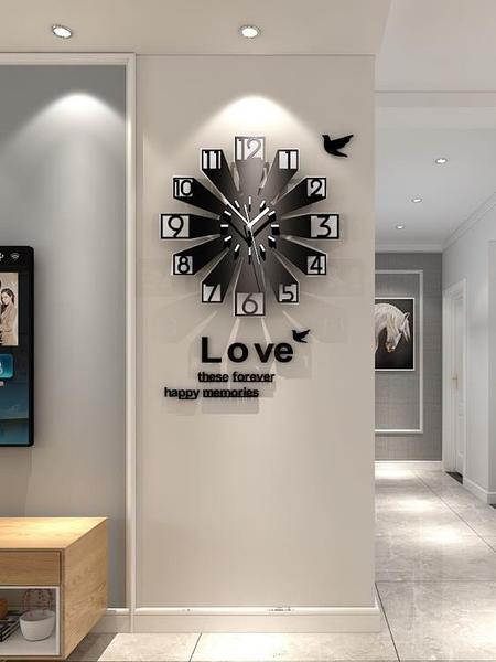 美世達歐式創意鐘表掛鐘客廳個性現代簡約時鐘家用表靜音裝飾大氣 小明同學
