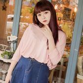 Poly Lulu 落肩寬領柔軟親膚棉質T恤-粉【91010148】