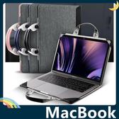 MacBook Air/Pro/Retina 手提布紋保護套 商務輕便 高散熱 超薄簡約 筆電包 電腦包 手拿包 支援全機型