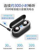 Amoi/夏新 藍牙耳機5.0版運動迷你跑步超小型男女入耳式耳塞式開