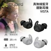 (結帳再折) Jaybird Vista 真無線藍牙運動耳機 黑 / 灰 兩色 公司貨